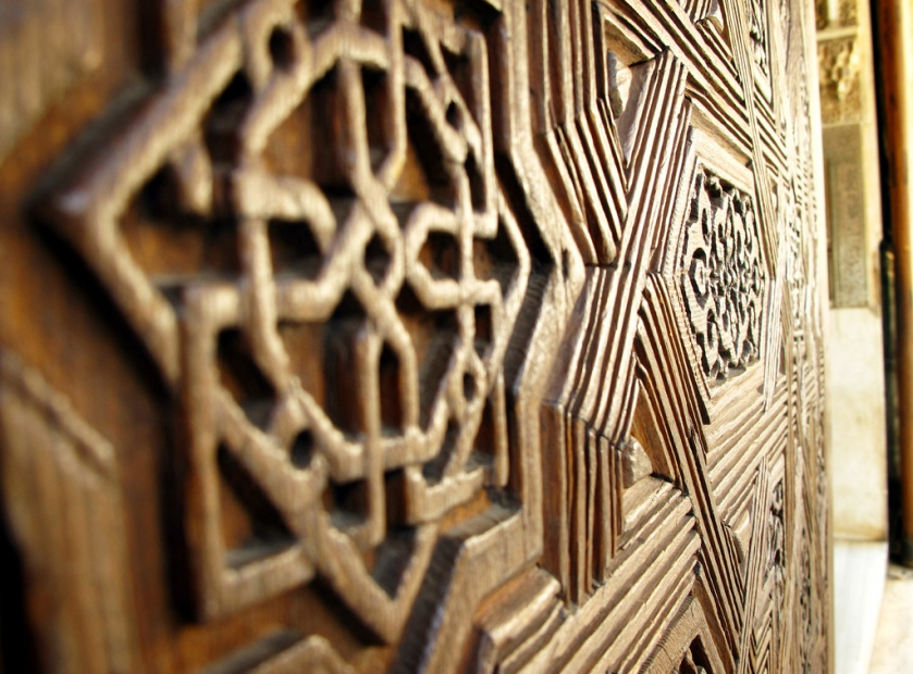 Wall Detail at the Alhambra