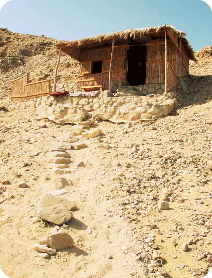 ras sinai beach hut