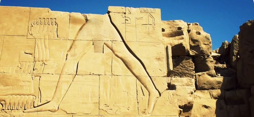 Cut Torso, Karnak Temple, Luxor, Egypt, November 2011.