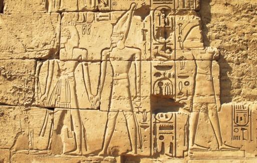 Wall, Luxor Temple, Egypt, November 2011.