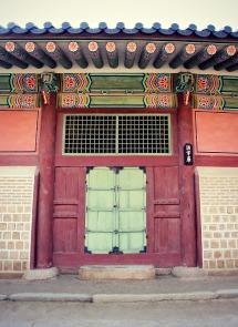 A door at Gyeongbokgung Palace, Seoul.