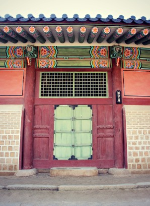 A door at Gyeongbokgung Palace, Seoul.