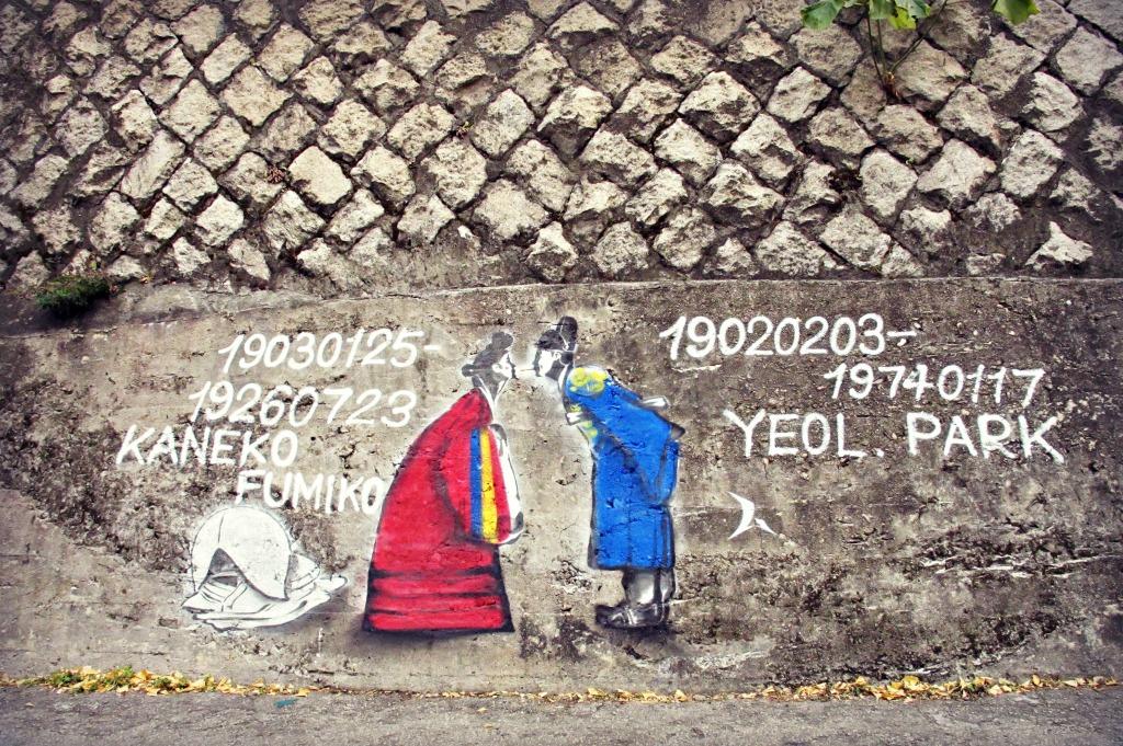 Samcheong-dong Street Art