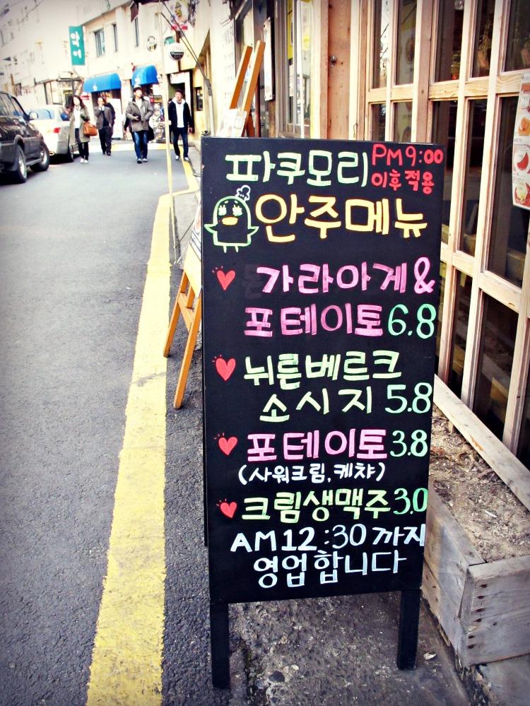 Hongdae Signage