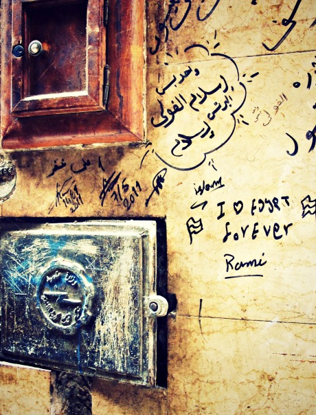 Kahn el-Khalili, Cairo