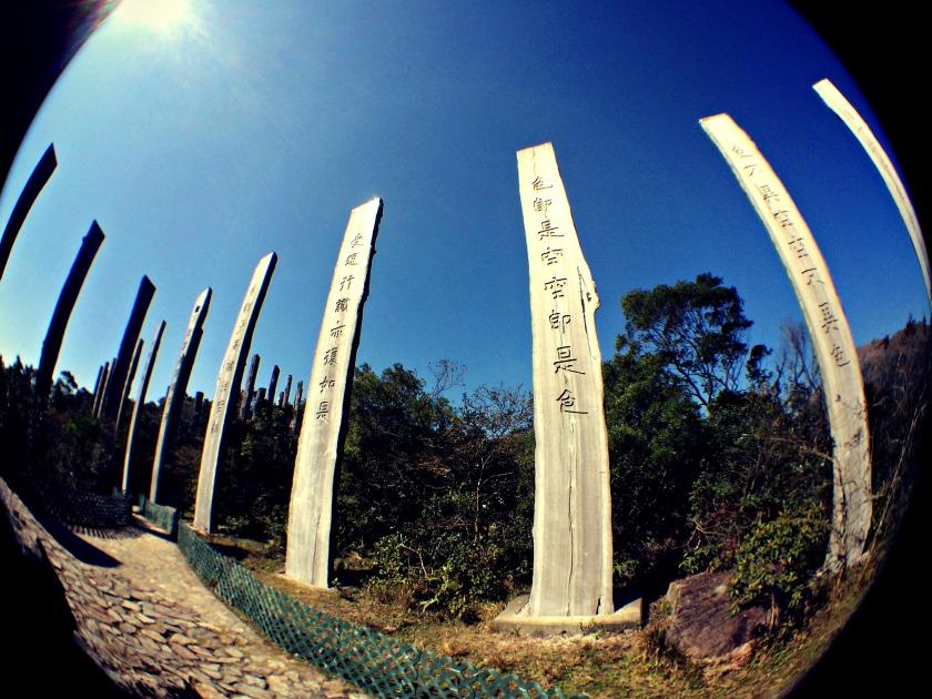 A fisheye shot of Wisdom Path on Lantau Island.