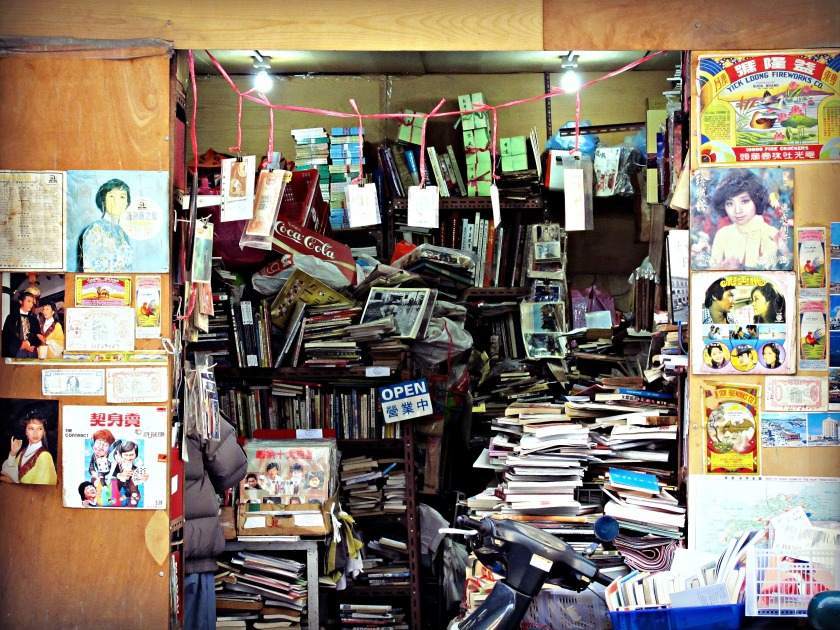 A bookstore in the old town.