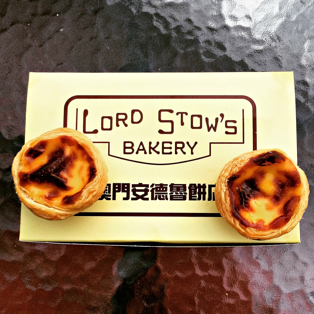 Lord Stow's egg tart: the Macanese version of Portugal's pasteis de nata. So, so, so yum.
