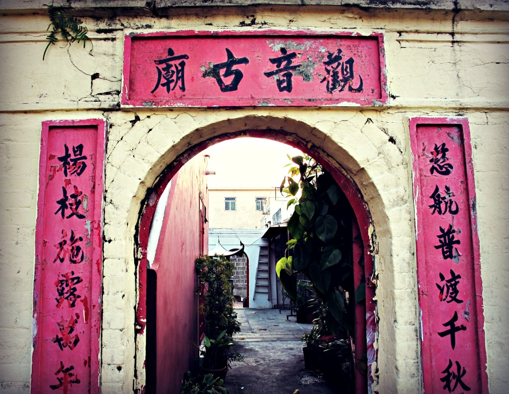 The entrance of a small temple in the town of Coloane.
