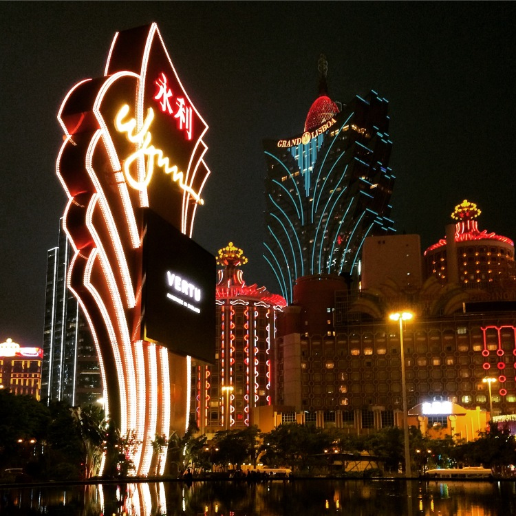 A view of the Grand Lisboa, from the front of the Wynn Casino.