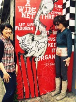Ann and Katie, Clarion Alley