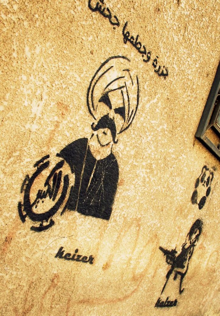 Keizer, Gezira, Cairo, Egypt