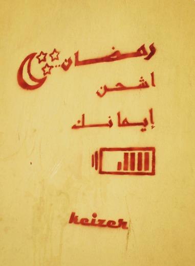 Keizer, Gezira in Cairo, Egypt