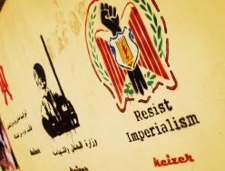 Resist Imperialism, Gezira, Cairo