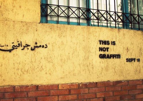 This is Not Graffiti, Gezira, Cairo