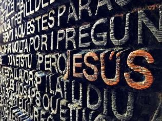 Jesus, Door, Sagrada Familia, Barcelona, Spain